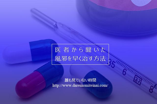f:id:kitahana_tarosuke:20171116000123j:plain