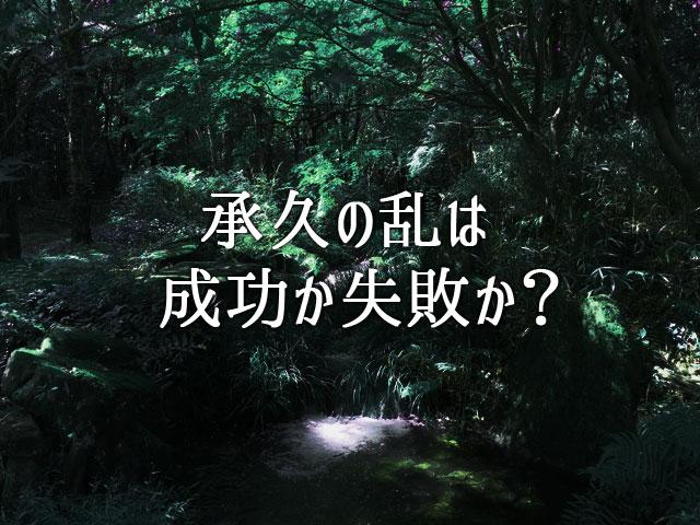 f:id:kitahana_tarosuke:20171116234148j:plain