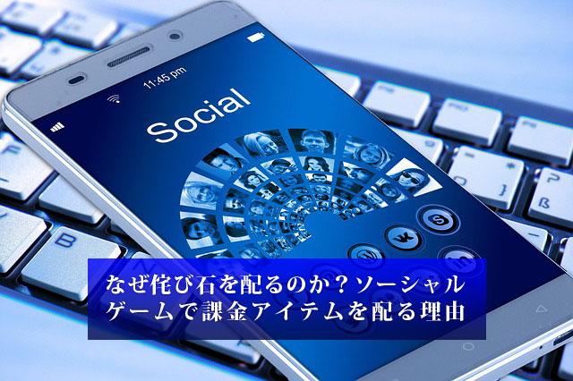 f:id:kitahana_tarosuke:20171118174037j:plain