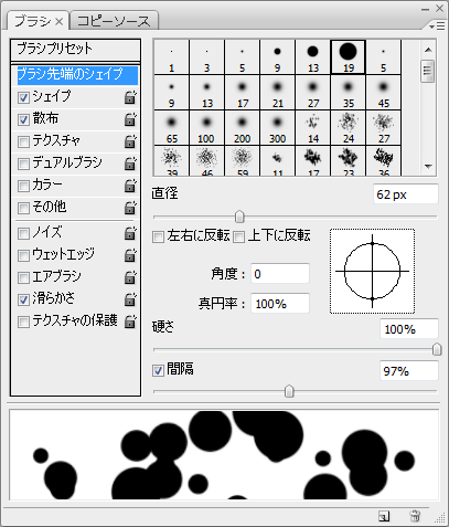 f:id:kitahana_tarosuke:20171126011247p:plain