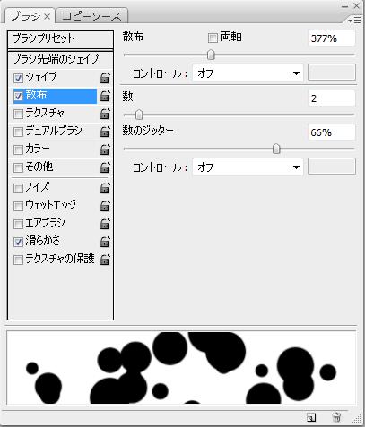 f:id:kitahana_tarosuke:20171126011804p:plain