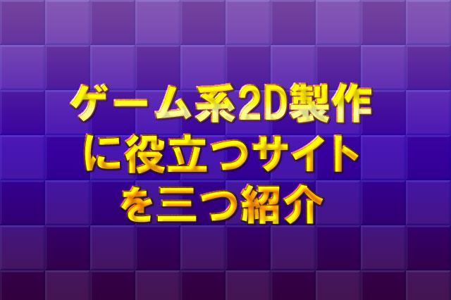 f:id:kitahana_tarosuke:20171128014522j:plain