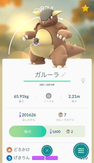 f:id:kitahana_tarosuke:20171129003848j:plain