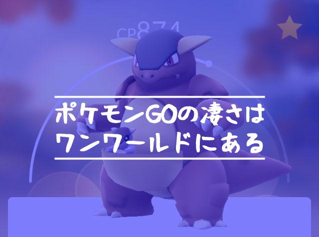 f:id:kitahana_tarosuke:20171129004556j:plain