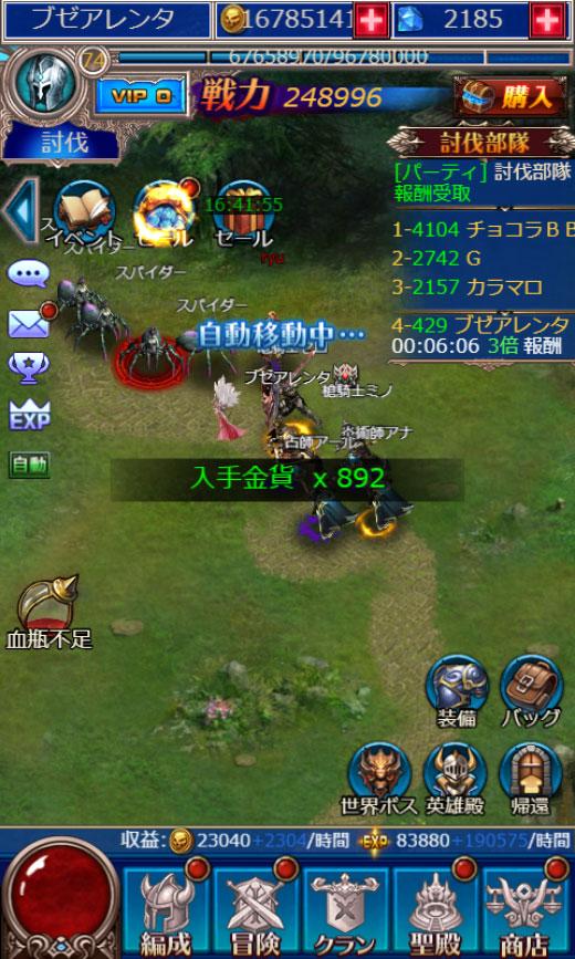 f:id:kitahana_tarosuke:20171201000544j:plain
