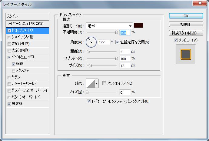 f:id:kitahana_tarosuke:20171202140424p:plain