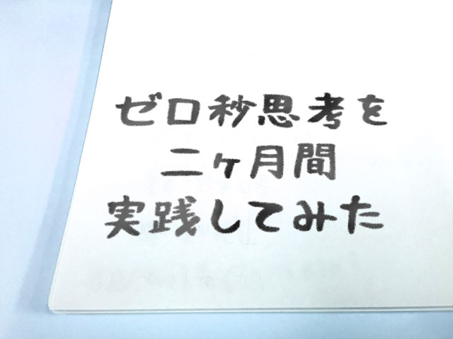 f:id:kitahana_tarosuke:20171205230547j:plain