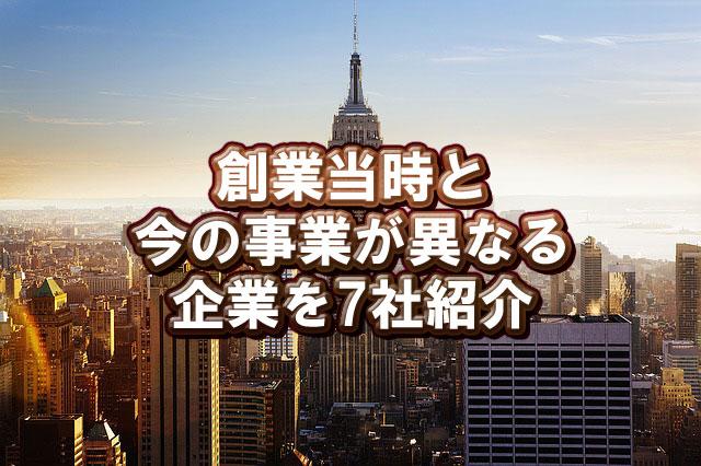 f:id:kitahana_tarosuke:20171210152051j:plain
