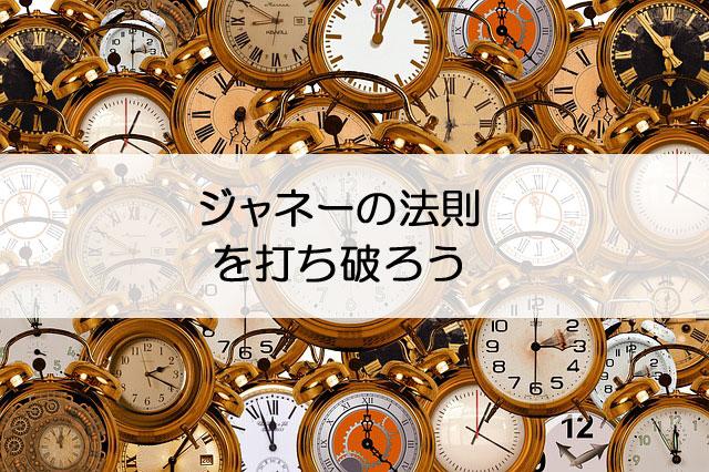 f:id:kitahana_tarosuke:20171211012317j:plain