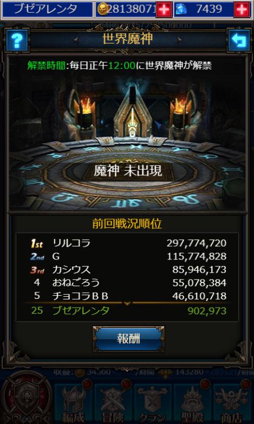 f:id:kitahana_tarosuke:20171218134020j:plain