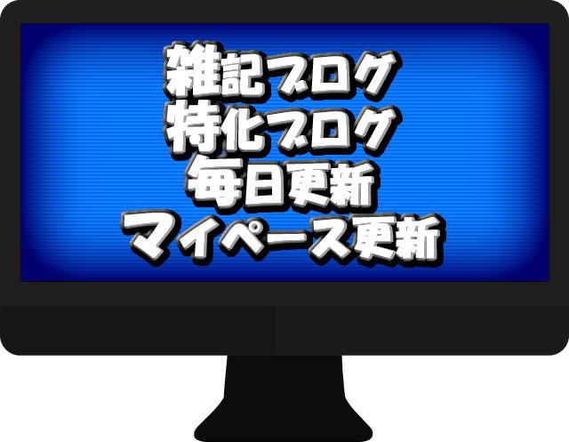 f:id:kitahana_tarosuke:20171220220109j:plain