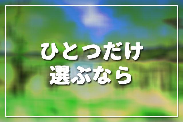 f:id:kitahana_tarosuke:20171221015452j:plain