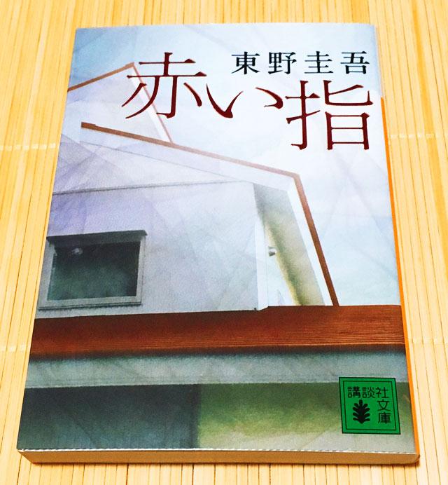 f:id:kitahana_tarosuke:20171224160359j:plain