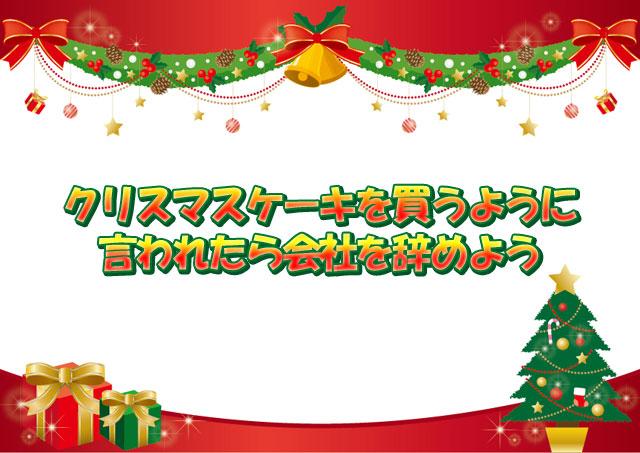 f:id:kitahana_tarosuke:20171225215948j:plain