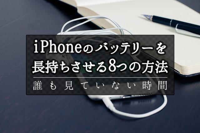 f:id:kitahana_tarosuke:20180103003200j:plain