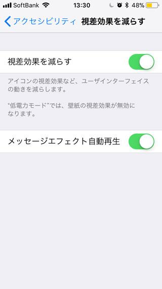 f:id:kitahana_tarosuke:20180104101438j:plain