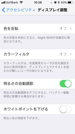 f:id:kitahana_tarosuke:20180104103536j:plain