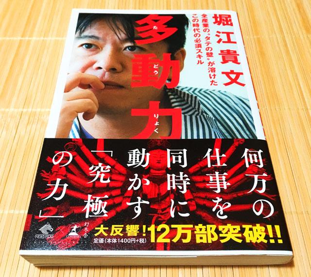 f:id:kitahana_tarosuke:20180105015512j:plain