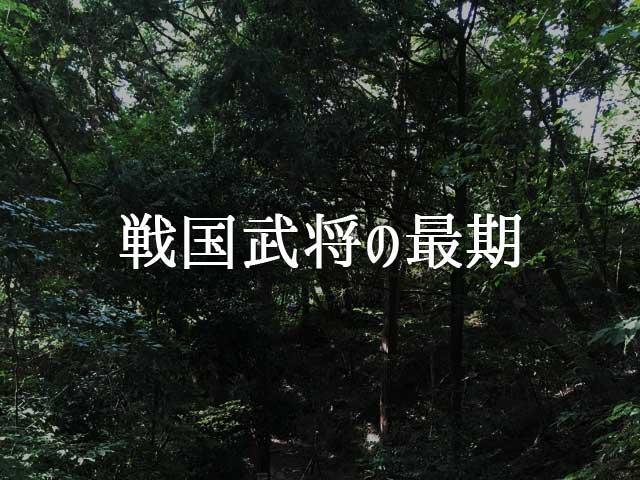 f:id:kitahana_tarosuke:20180107155957j:plain