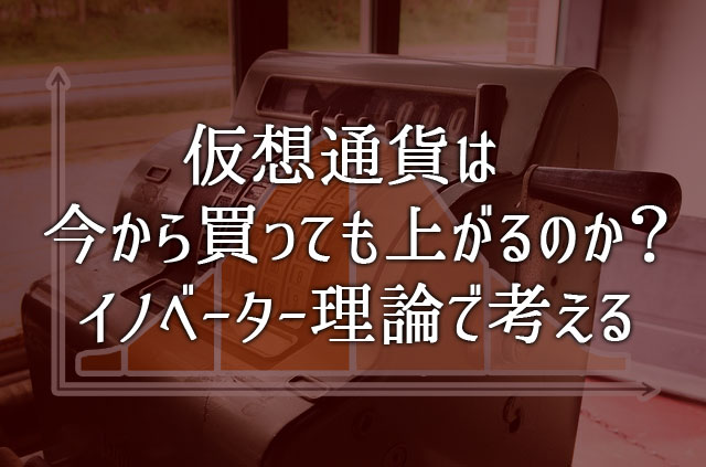f:id:kitahana_tarosuke:20180109031717j:plain