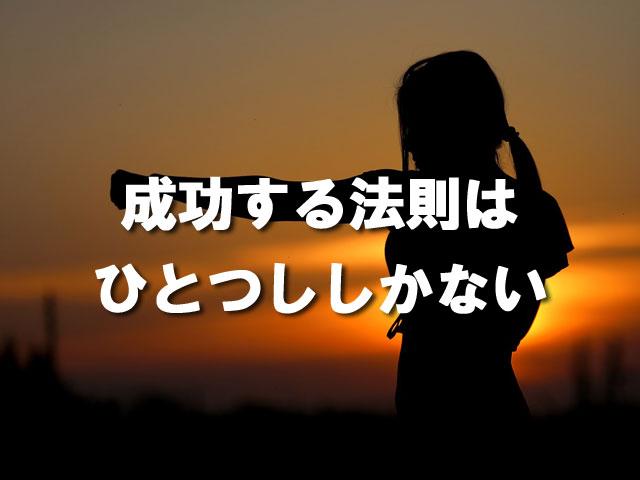 f:id:kitahana_tarosuke:20180112025523j:plain