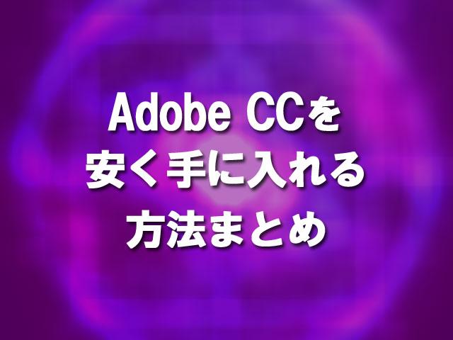 f:id:kitahana_tarosuke:20180113160158j:plain