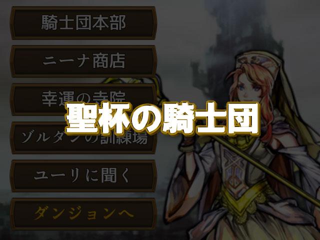 f:id:kitahana_tarosuke:20180114124654j:plain