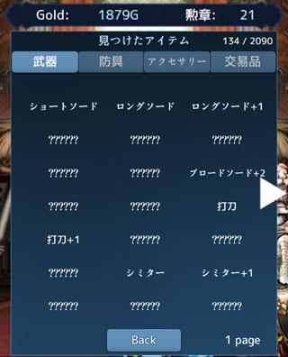 f:id:kitahana_tarosuke:20180114142102j:plain