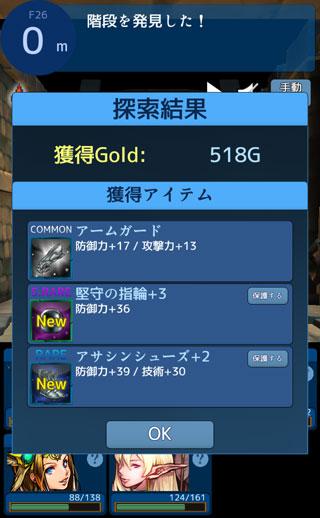 f:id:kitahana_tarosuke:20180114144556j:plain
