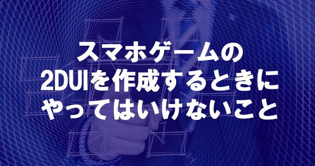 f:id:kitahana_tarosuke:20180115031411j:plain