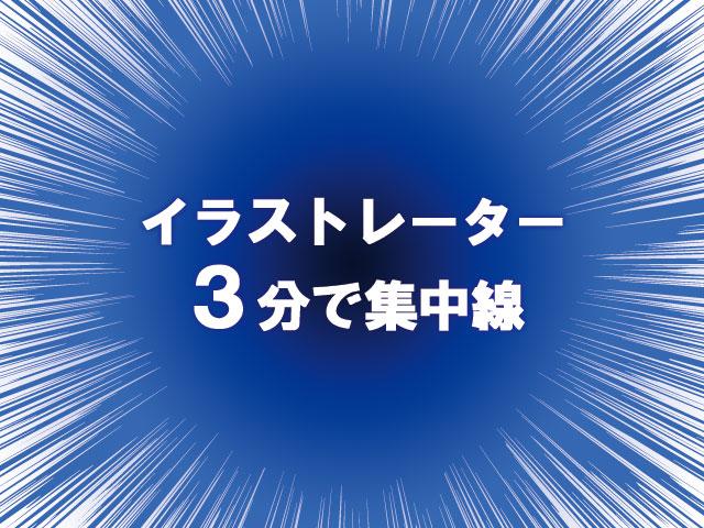 f:id:kitahana_tarosuke:20180117012625j:plain
