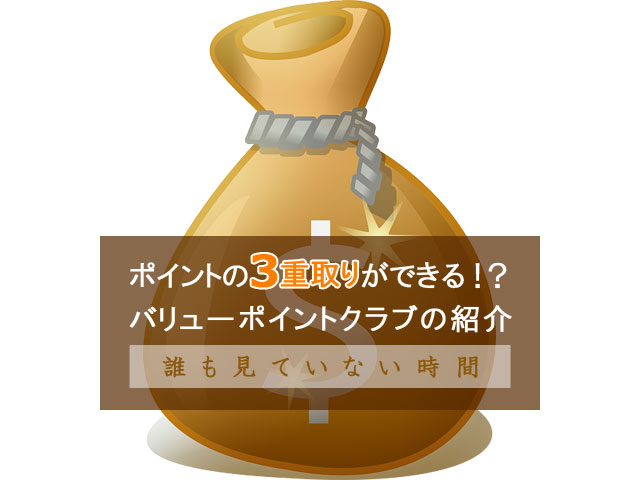 f:id:kitahana_tarosuke:20180119022037j:plain
