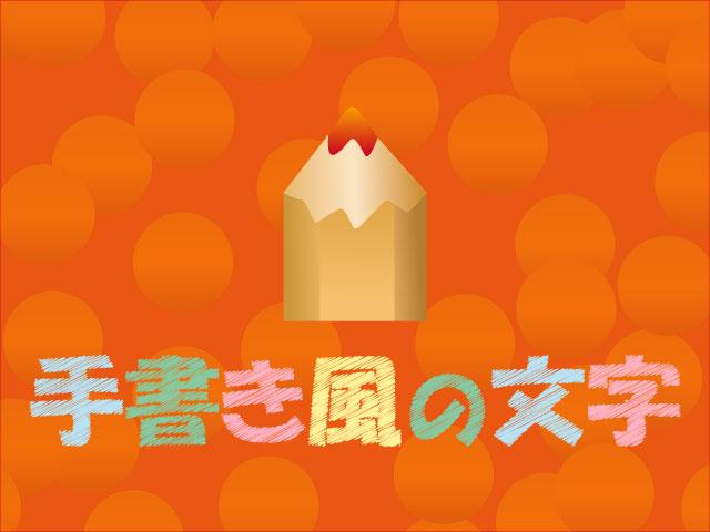 f:id:kitahana_tarosuke:20180121133530j:plain