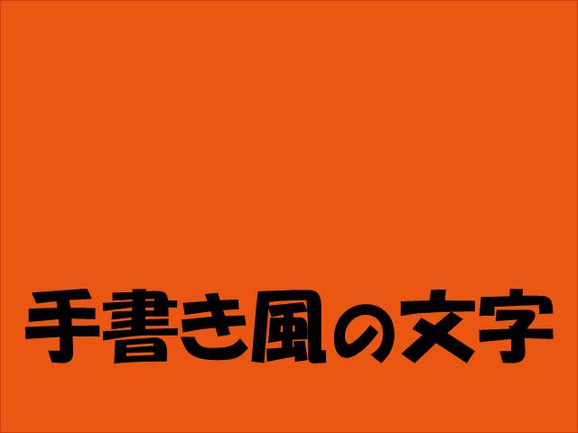 f:id:kitahana_tarosuke:20180121134029j:plain