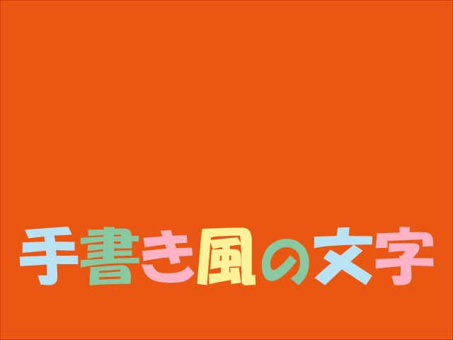 f:id:kitahana_tarosuke:20180121134347j:plain
