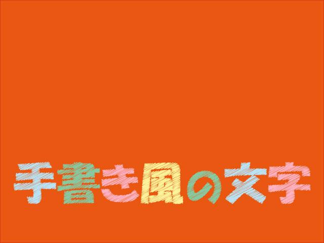 f:id:kitahana_tarosuke:20180121134615j:plain