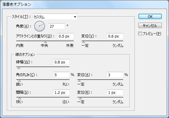 f:id:kitahana_tarosuke:20180121135128p:plain