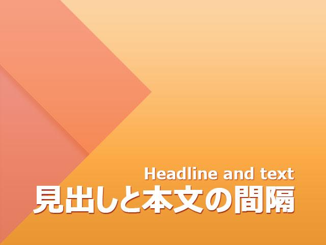 f:id:kitahana_tarosuke:20180121211431j:plain