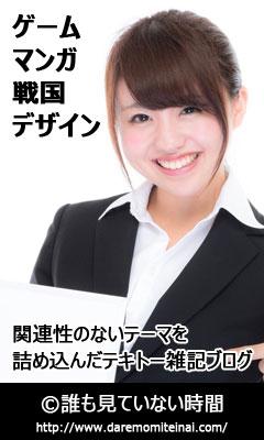 f:id:kitahana_tarosuke:20180121220755j:plain