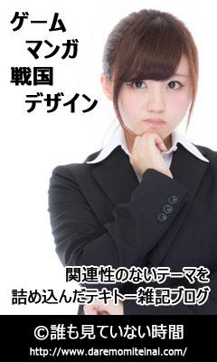 f:id:kitahana_tarosuke:20180121221044j:plain