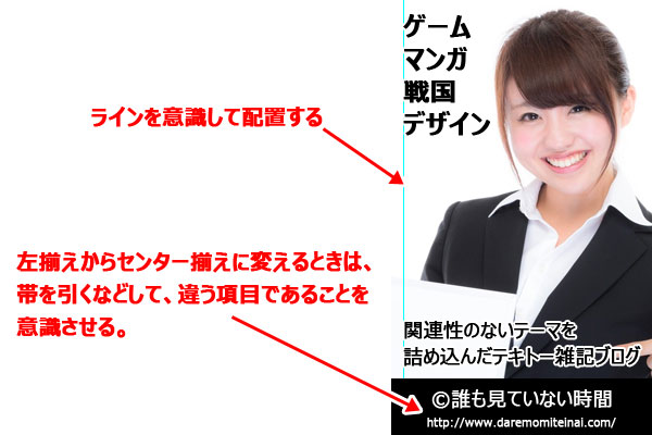 f:id:kitahana_tarosuke:20180121221807j:plain
