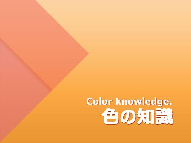 f:id:kitahana_tarosuke:20180121224327j:plain