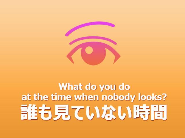 f:id:kitahana_tarosuke:20180121232530j:plain
