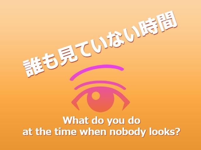 f:id:kitahana_tarosuke:20180121233434j:plain