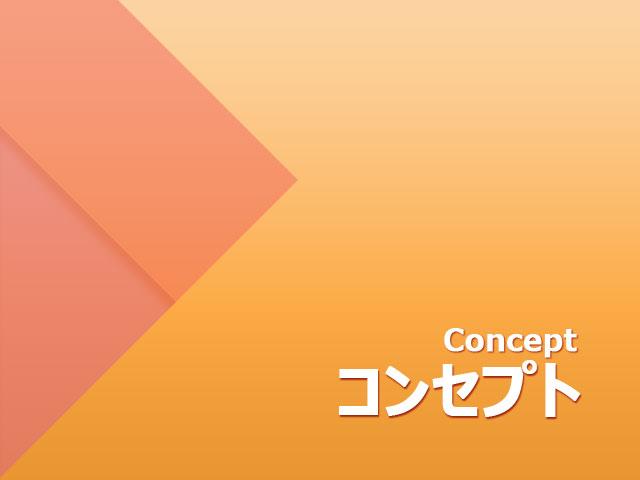 f:id:kitahana_tarosuke:20180122010254j:plain