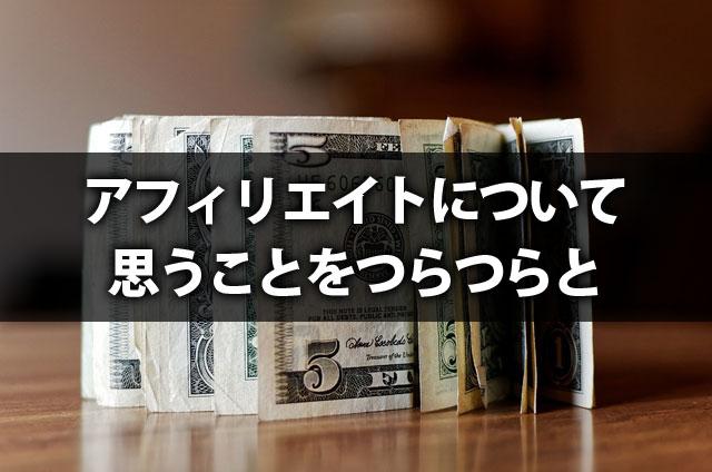 f:id:kitahana_tarosuke:20180123023259j:plain