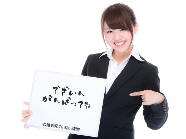 f:id:kitahana_tarosuke:20180124004926j:plain