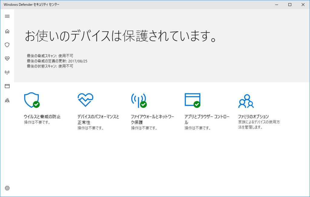 f:id:kitahana_tarosuke:20180125024226j:plain