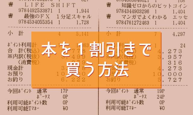 f:id:kitahana_tarosuke:20180129234525j:plain