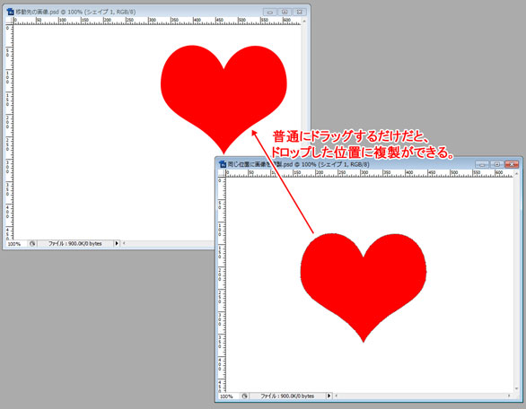 f:id:kitahana_tarosuke:20180201233419p:plain
